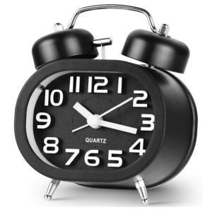 Retro Silent Alarm Clock