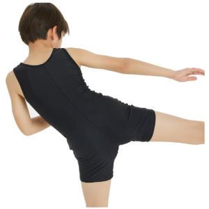 Boy's Dance Leotard