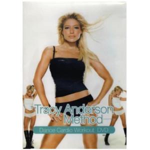 Dance Cardio Workout DVD
