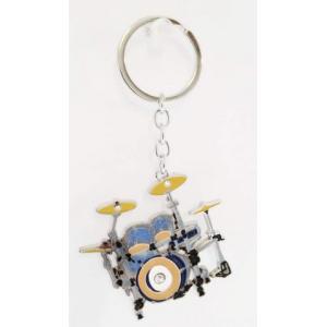 Drum Set Key Ring