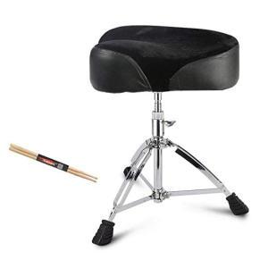 Drum Seat Adjustable Saddle
