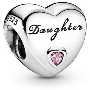 Pandora Silver Daughter Charm
