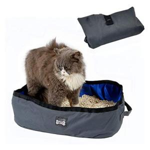 Foldable Portable Waterproof Cat Litter Tray