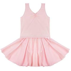Girls' Sleeveless Ballet Dress