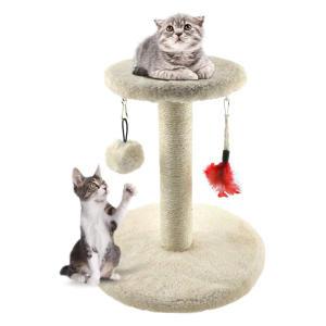 Zubita Cat Tree Tower