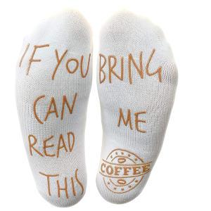 Funny Socks Coffee Lovers