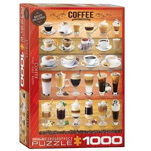 Coffee Puzzle (1000 Pieces)
