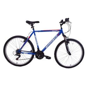Mens Mountain Bike Front Suspension