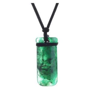 Environmentally Friendly Resin Necklace
