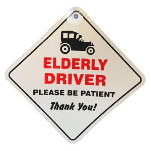 Novelty Elderly Driver Sign