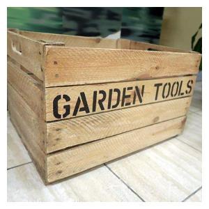 Garden Tool Box Storage
