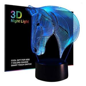 Horse Head 3D Light