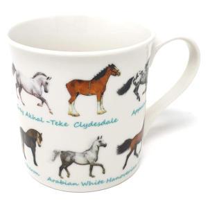 Leonardo Horses Mug
