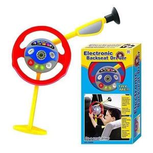 Kids Play Steering Wheel