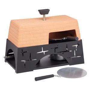Mini Table-Top Pizza Oven