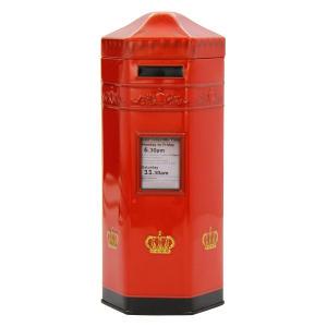 Grandma Mini Shortbread Post Box Tin