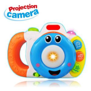 Yita Camera Toy