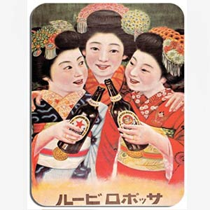 Vintage Japanese Advert Mouse Mat
