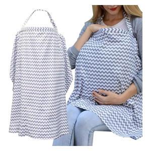 Breastfeeding Cover Infinity Nursing Cover