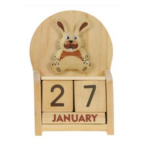 Bunny Rabbit Perpetual Calendar