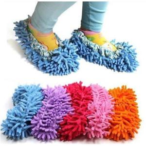 Cute Dust Mop Slippers