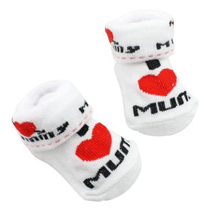 I Love Dad/Mum Baby Socks