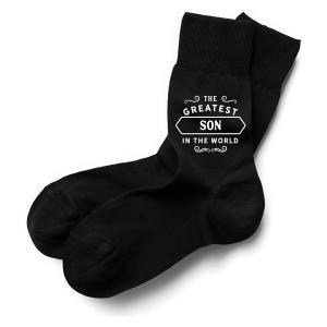 Greatest Son Socks