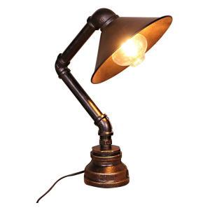 Steampunk Metal Desk Lamp
