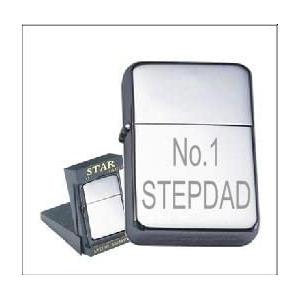 Stepdad Zippo Lighter