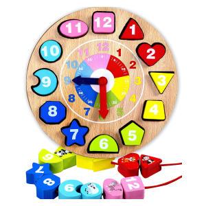 Teaching Wooden Clock