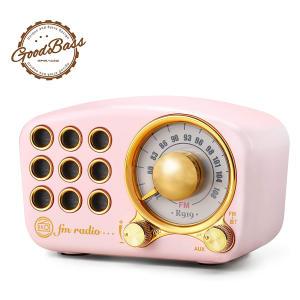 Vintage Radio Bluetooth Speaker