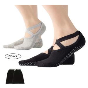 2 Pairs Woman Yoga Socks