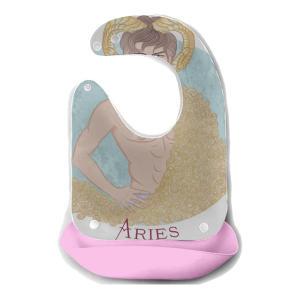 Baby Aries Feeding Bib