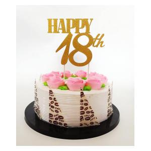 Gold Glitter Birthday Cake Topper