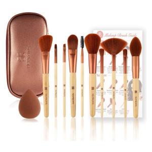 Natural Bamboo Makeup Brushes