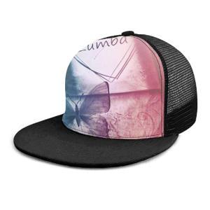 Unisex Zumba Butterfly Baseball Cap