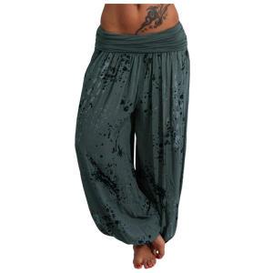 Smocked Waist Harem Pants
