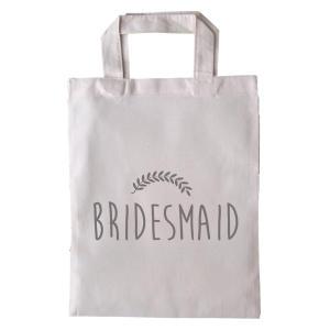 Wedding Favour/Favor Bags