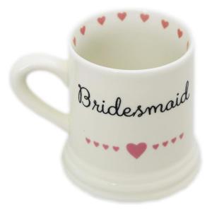 Wedding Favour Gift Mug