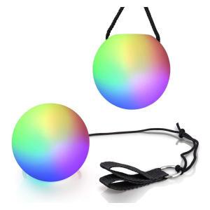 1 Pair LED Glow Juggling Balls