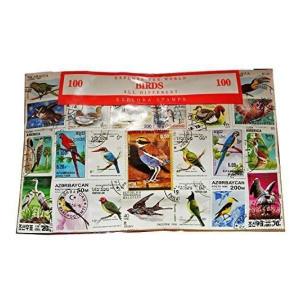 100 Worldwide Bird Stamps