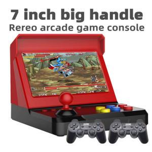 Quad-Core Retro Arcade Game Console
