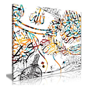 Abstract Calligraphy Modern Canvas