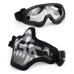 Airsoft Mask and Goggles Set