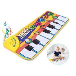 Musical Music Singing Gym Carpet Mat