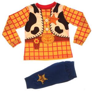 Lora Dora Boys Pyjamas