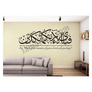 Calligraphy Wall Art Sticker
