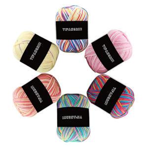 Crochet Knitting Yarn - 6 Multi Coloured