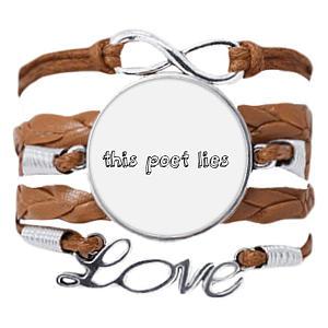 Famous Poetry Quote Bracelet