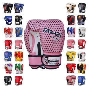 Farabi Boxing Gloves Kids